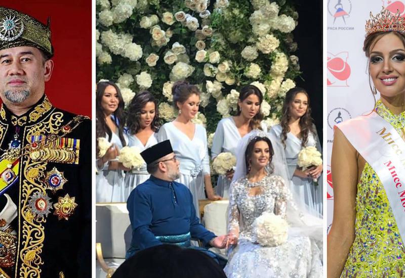 25-летняя «Мисс Москва» стала женой 49-летнего короля Малайзии