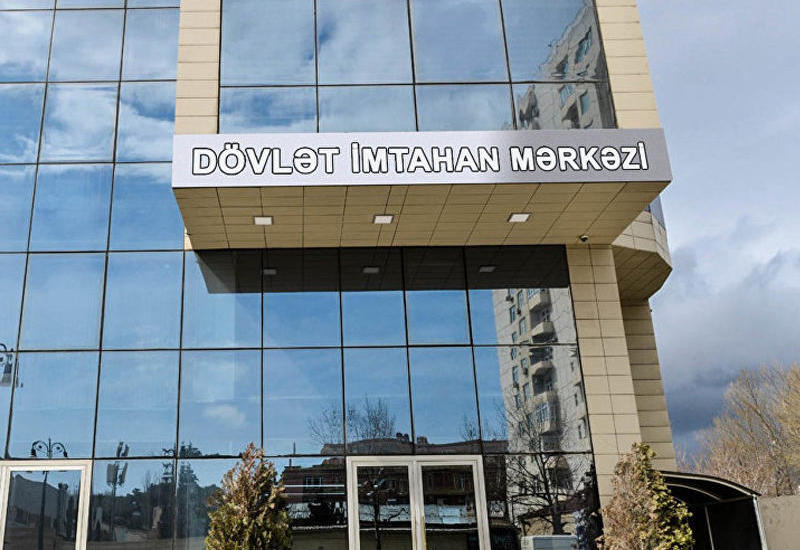 В Азербайджане продлен срок приема документов в резидентуру