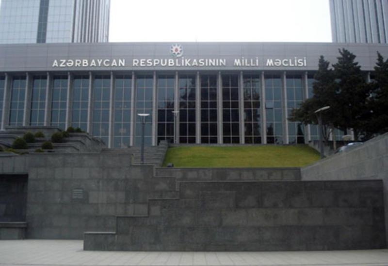В парламенте Азербайджана предложили создать Карабахский комитет