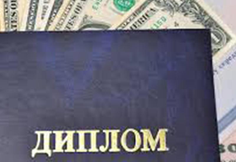 """""""Это реальная угроза для Израиля"""": в Кнессете обсудили тему фальшивых дипломов из Армении"""