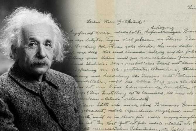 Письмо Эйнштейна орелигии продали нааукционе практически  за $3 млн
