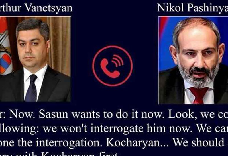 Пашинян уволил главу армянской нацбезопасности