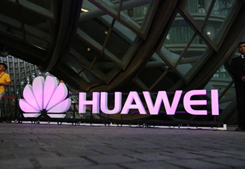 Бельгия может запретить продукцию Huawei для госучреждений