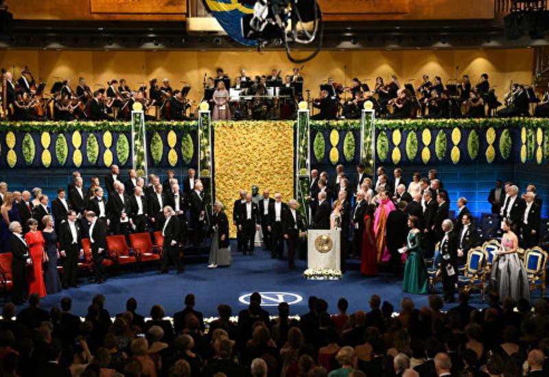 В Стокгольме вручили Нобелевскиe премии