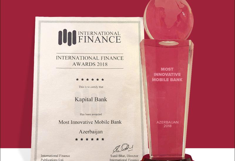Приложение BirBank удостоилось премии за «Самый инновационный мобильный банк»