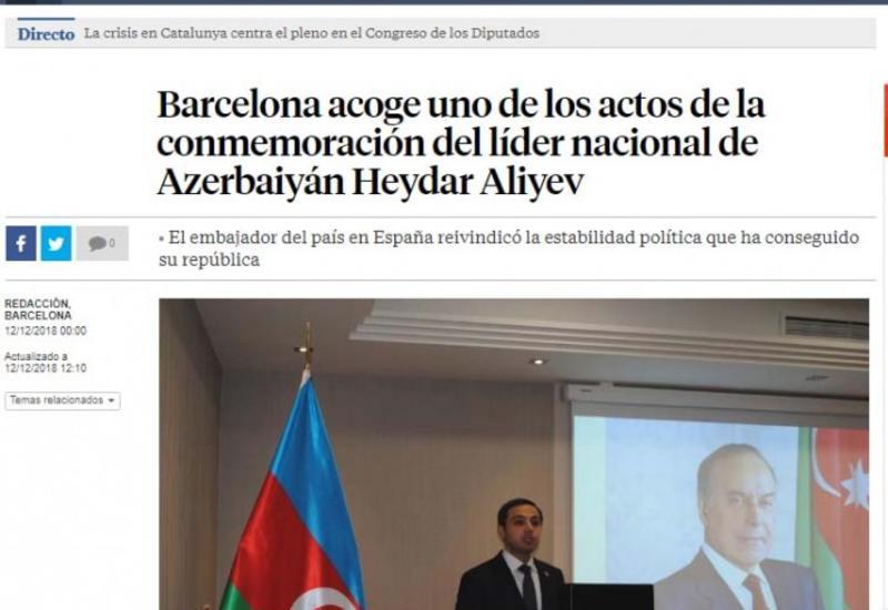 Испанская газета пишет о почтении памяти Общенационального лидера Азербайджана Гейдара Алиева