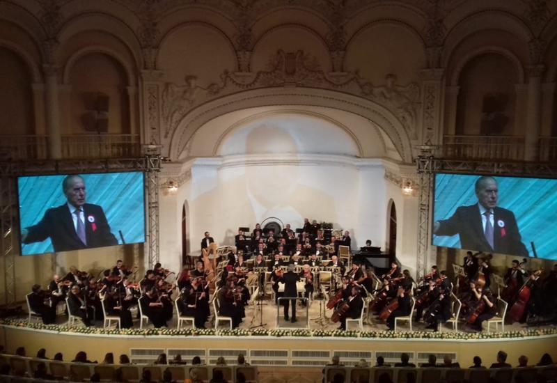 """В Филармонии почтили память Общенационального лидера Гейдара Алиева <span class=""""color_red"""">- ФОТО</span>"""