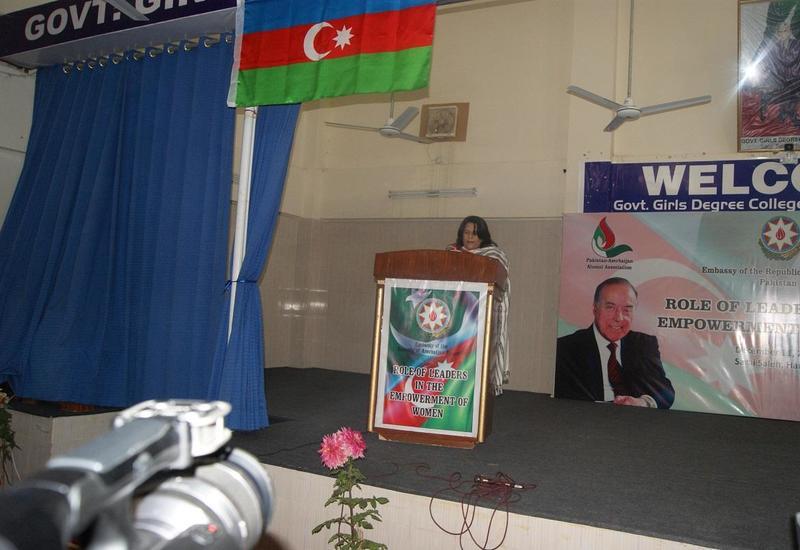 """В Пакистане прошел семинар, посвященный памяти Общенационального лидера Гейдара Алиева <span class=""""color_red"""">- ФОТО</span>"""