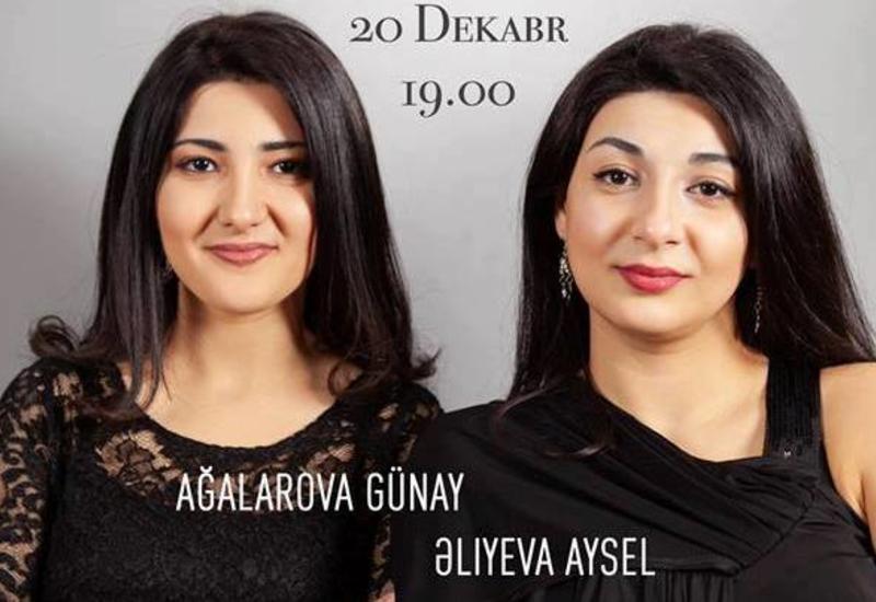 В Баку состоится концерт фортепианной музыки
