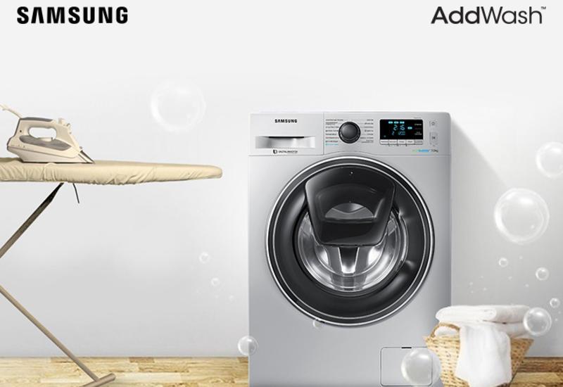 Samsung AddWash - безупречное качество стирки при минимальных затратах