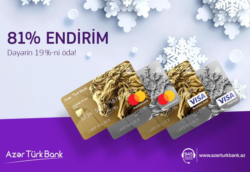 Новогодняя кампания по платежным картам от Azer Turk Bank