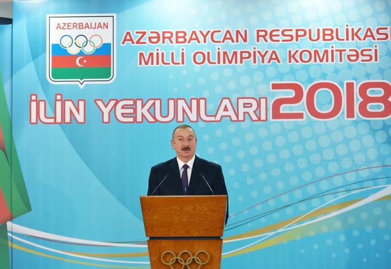 Президент Ильхам Алиев: 2018 год был для Азербайджана очень успешным, страна достигла больших успехов в том числе в сфере спорта