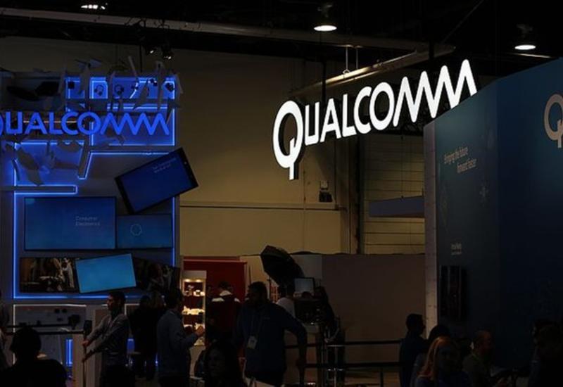 Американский суд не принял аргументы Qualcomm против Apple