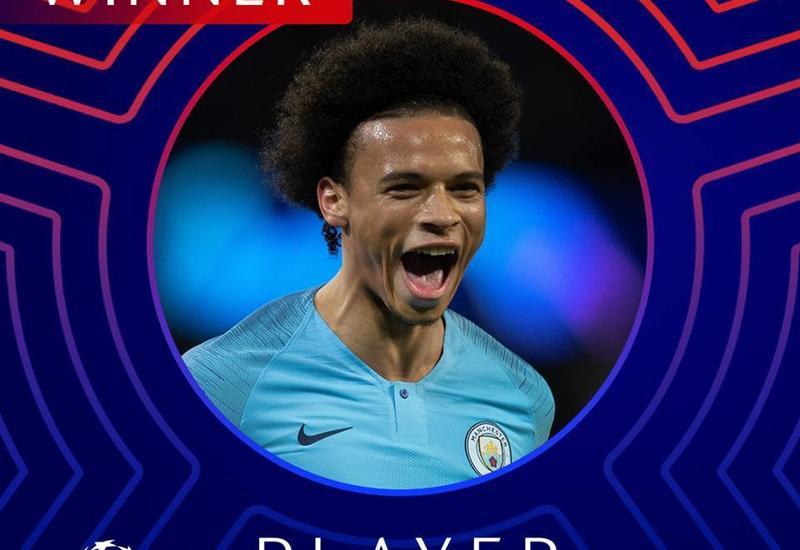 Назван лучший футболист недели в Лиге чемпионов
