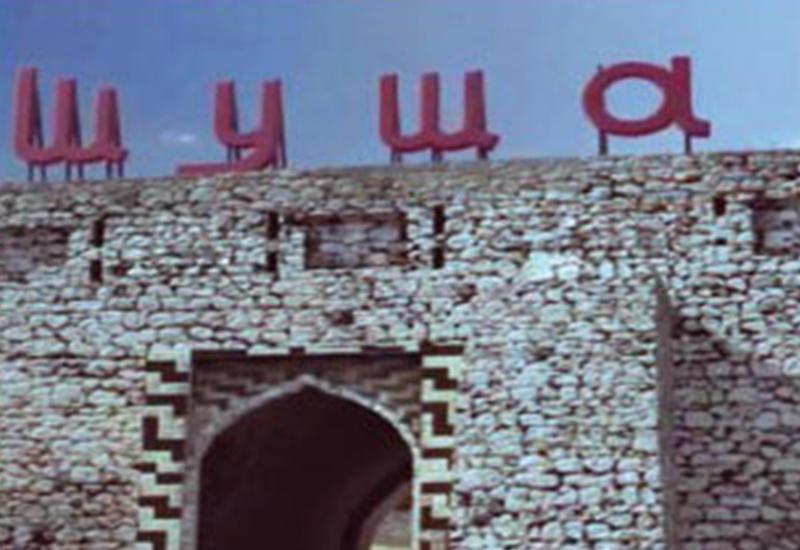 """""""Историческая призма"""": 1800-е. Как рвали на части Карабахское ханство"""