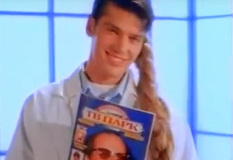 Лица из рекламы 1990-х: что с ними стало