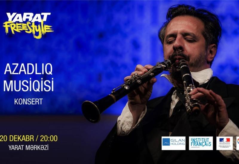 В YARAT пройдет вечер «Музыка свободы»