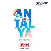 Выгодное предложение от Silk Way Travel: Турпакет в Анталию всего за $359