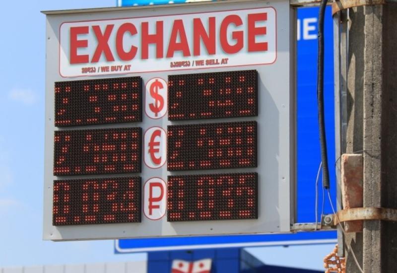 В России запретили уличные табло с курсами валют у обменников