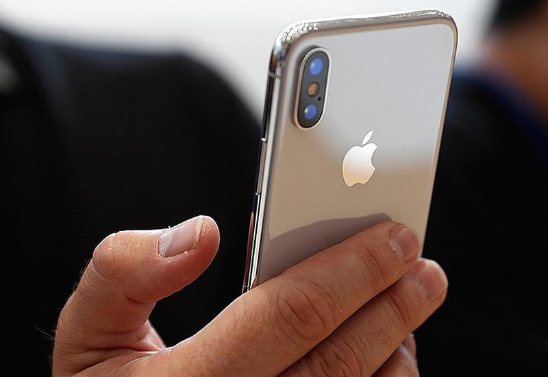 Apple может вернуть эту функцию в новые iPhone