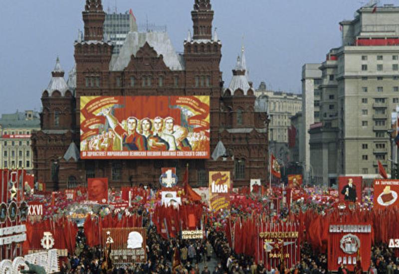 Число тоскующих по СССР россиян достигло максимума