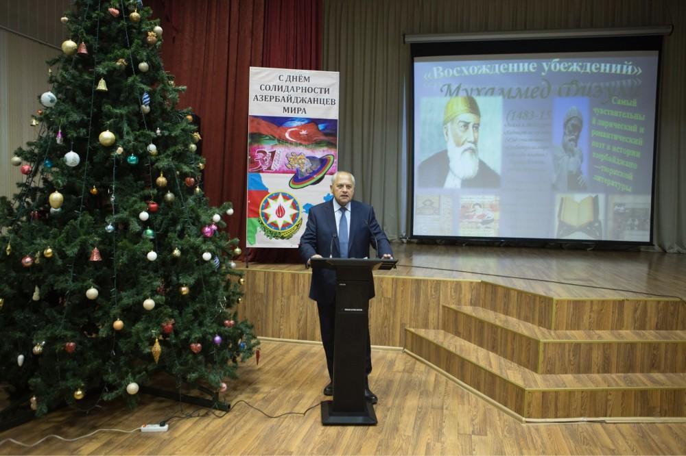 В Москве состоялся вечер, посвященный великому азербайджанскому поэту Физули