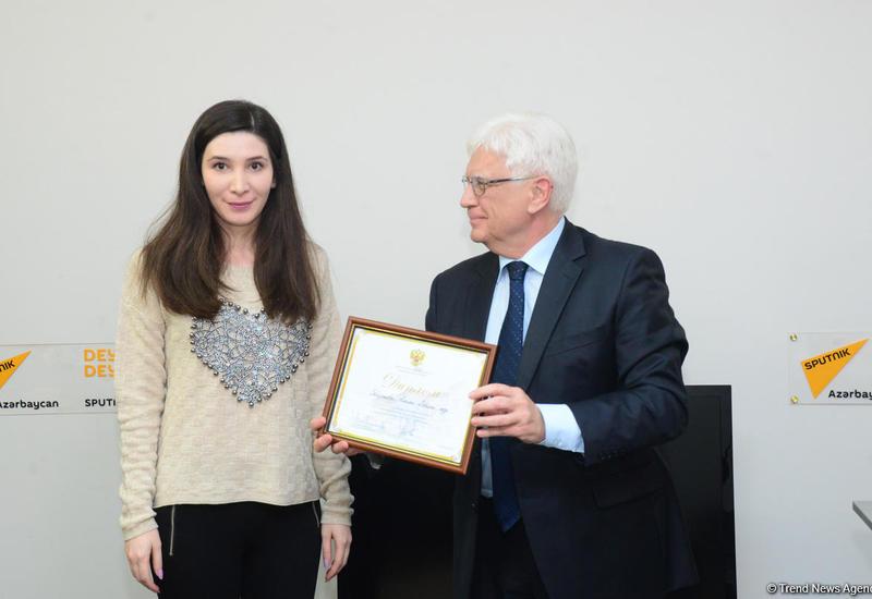 Журналист Trend награждена дипломом за подготовку материалов о российско-азербайджанских отношениях