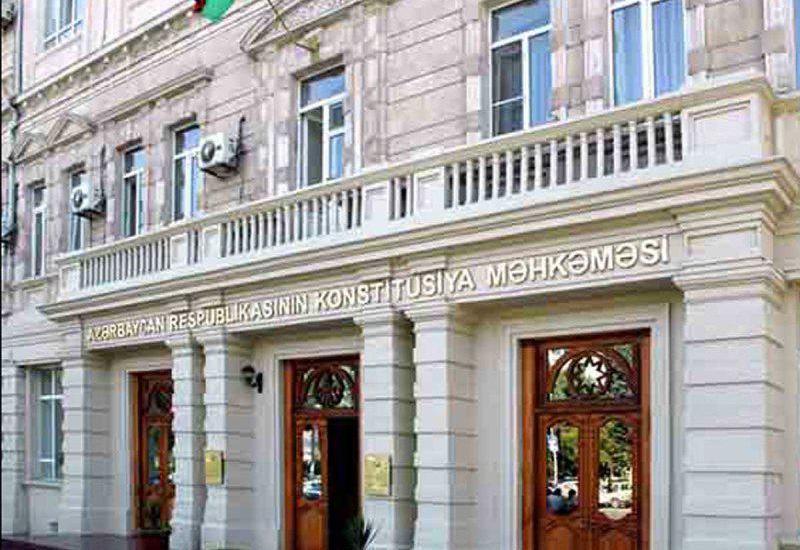 Конституционный суд присоединился к кампании по поддержке борьбы с коронавирусом