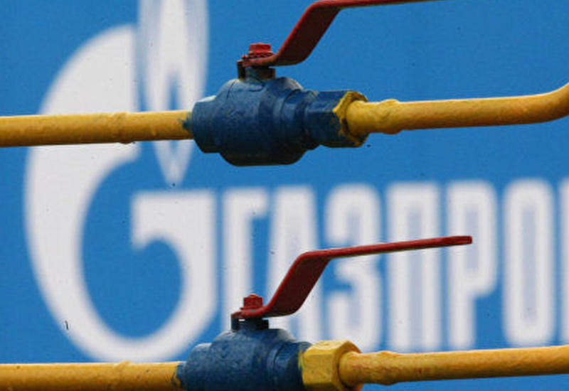 Стало известно, сколько Армении придется платить за российский газ