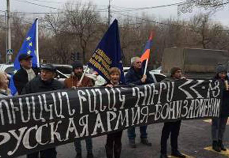В Армении состоится очередная антироссийская акция