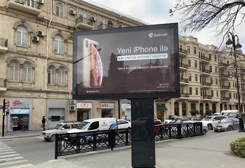 Азербайджан меняет правила размещения рекламы