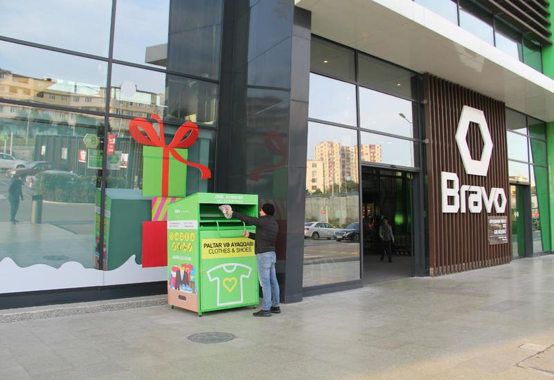 IDEA открыла в Баку пункты по сбору неиспользуемой одежды