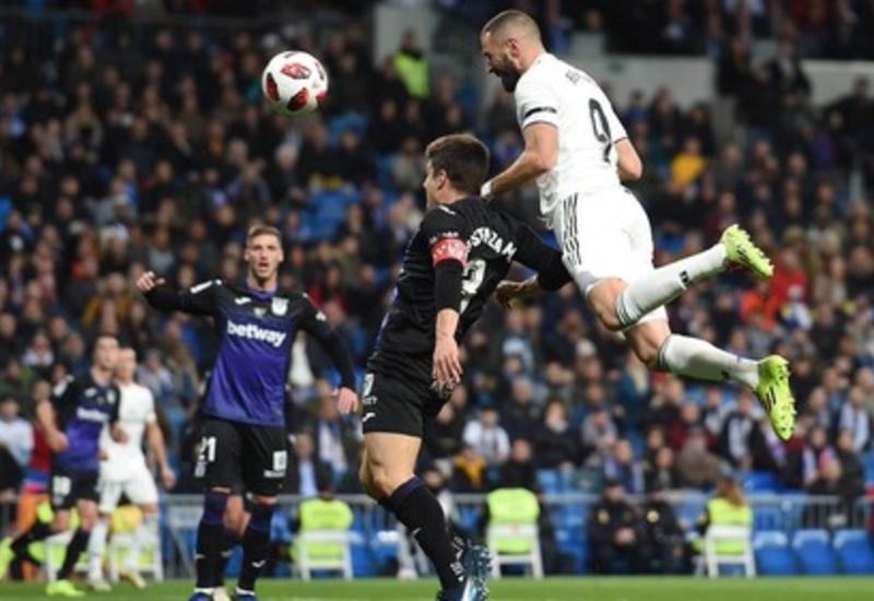 """""""Реал Мадрид"""" разгромил """"Леганес"""" в первой игре 1/8 Кубка Испании"""
