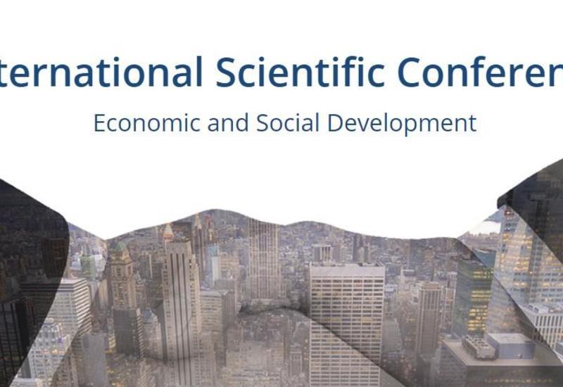 В UNEC состоится международная научная конференция