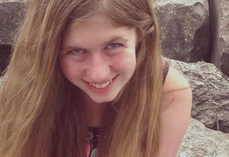 Пропавшая после убийства родителей девочка найдена живой
