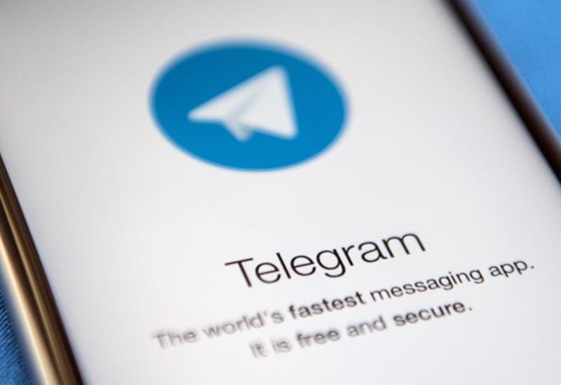 Telegram ликвидируют?