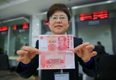 Самые необычные валюты в мире