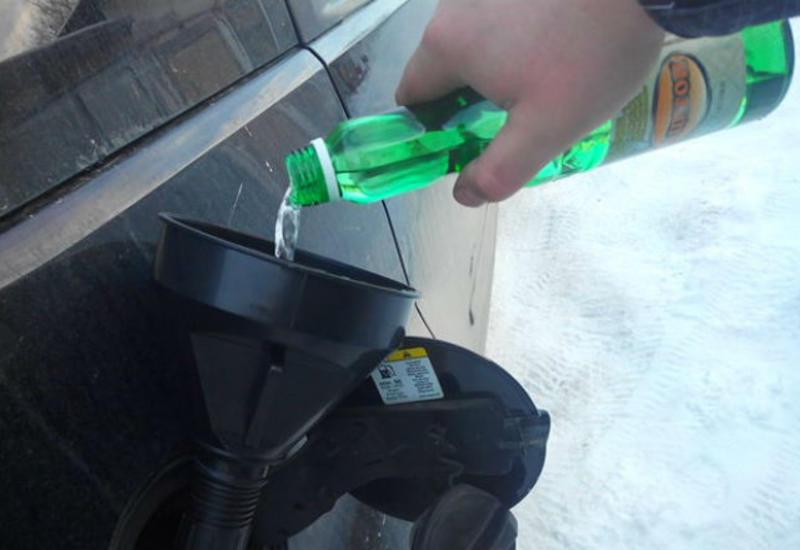 """Как снизить расход и улучшить качество бензина <span class=""""color_red"""">- ХИТРОСТЬ БЫВАЛЫХ ВОДИТЕЛЕЙ</span>"""