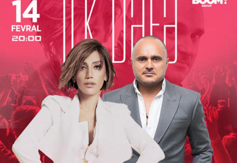 В Баку пройдет концерт Ройи Айхан и Мири Юсифа