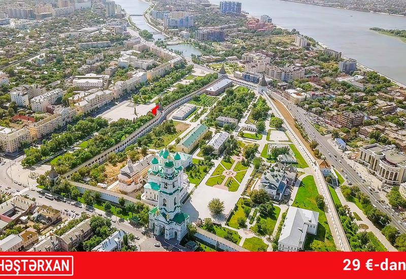 Началась продажа билетов на рейсы Buta Airways в Астрахань