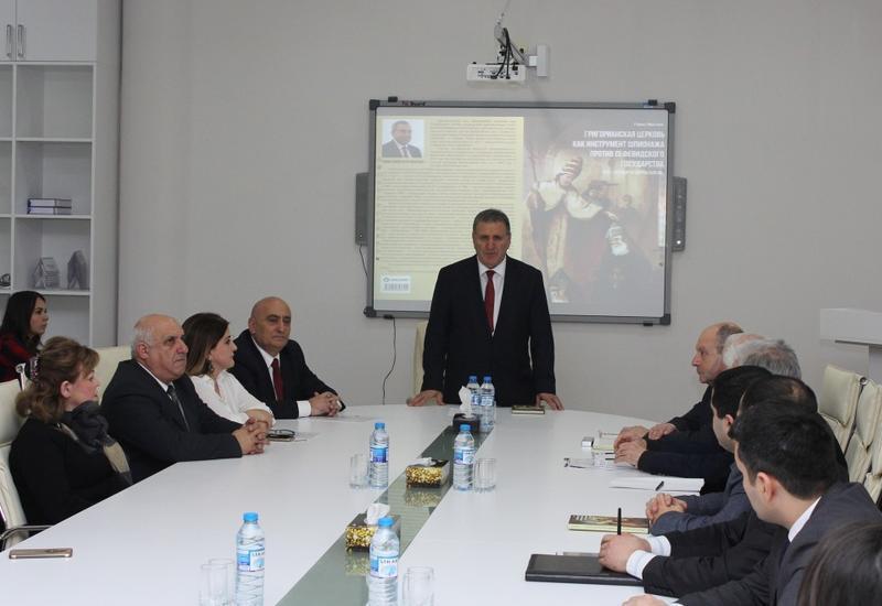 В Баку презентовали книгу академика Рамиза Мехтиева