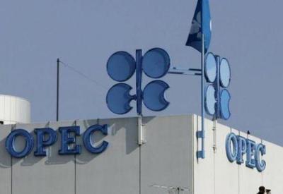 OPEC-in Bakıdakı iclaslarının VAXTI dəqiqləşib