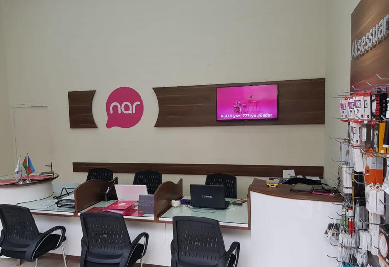 Nar представил новый официальный магазин в столице