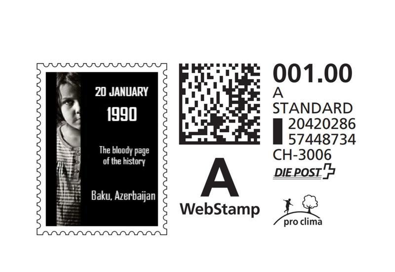 В Швейцарии выпущена почтовая марка, посвященная трагедии 20 января