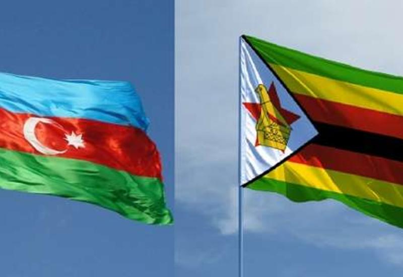 Зимбабве проявляет серьезный интерес к практике Азербайджана в политике и экономике