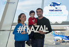 Зимняя акция от AZAL: Бесплатный авиабилет детям при путешествии с родителями