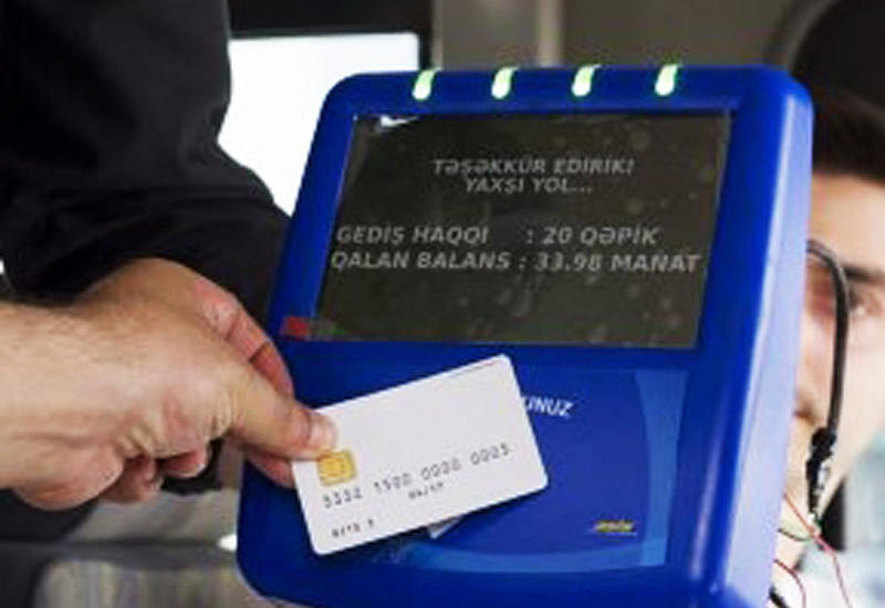 """Все автобусы в Баку перейдут на карточную систему <span class=""""color_red"""">- СРОКИ</span>"""