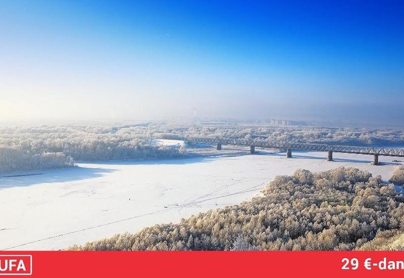 Buta Airways открывает еще одно новое направление в Россию