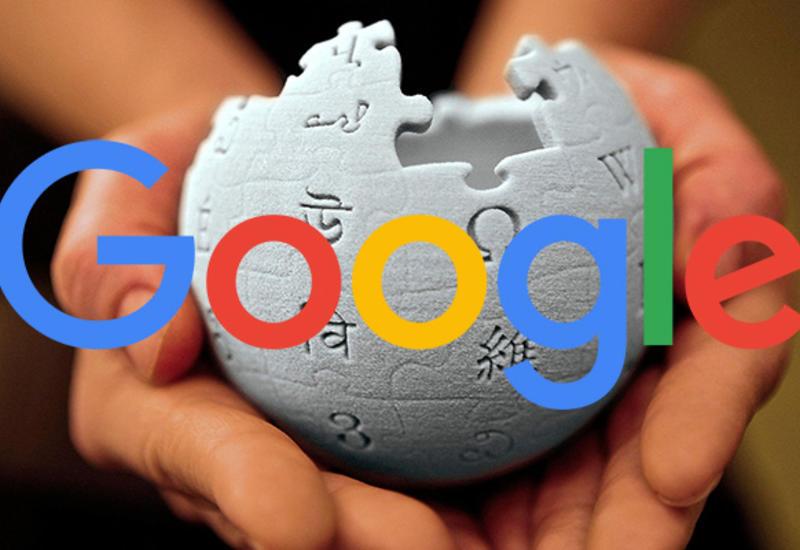Google потратит миллионы долларов на развитие Wikipedia