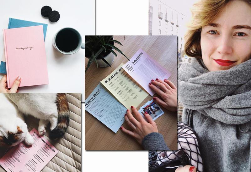 "SHARE-BAZ: ""Страница продуктивности"" в Instagram"